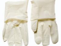 Перчатки смотровые латексные (без пудры) REF: EFGS