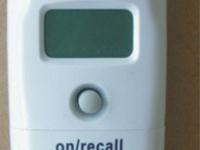 Термометр цифровой MEDICARE MPTI 025S