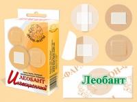 Лейкопластырь Леобант инъекционный №20